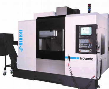Vertical machining center  NIKKEI