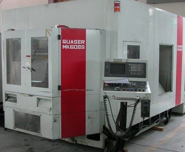 Vertical machining center  QUASER